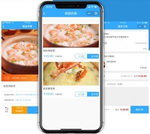 餐饮企业商家开发小程序能做什么插图
