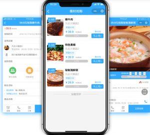 餐饮企业商家开发小程序能做什么插图(1)